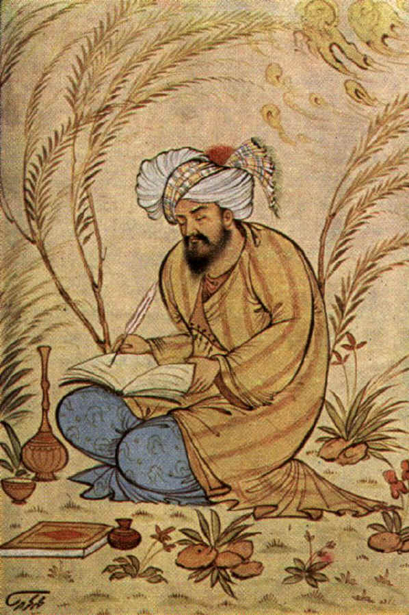 (image taken from Google Images- for the Rubaiyat of Omar Khayyam)